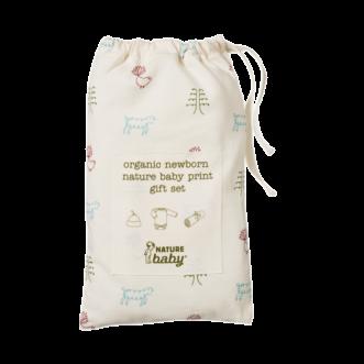 Newborn Gift Set
